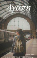 Αγάπη by bereal_writer