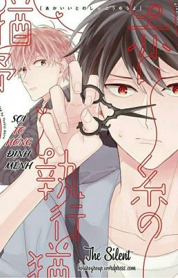 Đọc truyện [full] yaoi manga • akaito ito no shikkou yuuyo