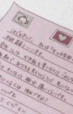 ❛ hiraeth ─ yabuki nako. by athenized
