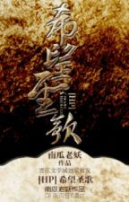 (HP đồng nhân) Hy vọng thánh ca - Nam Qua Lão Yêu by hanxiayue2012