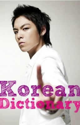 Let's Speak Korean ^o^!!~
