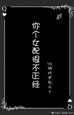 Đọc truyện Ngươi một nữ phối thực không đứng đắn - Đùa Giỡn Quân Lâm Thiên Hạ.
