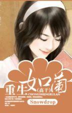 """Trọng sinh như lan (cán bộ cao cấp """"Thái Tử đảng"""", thanh mai trúc mã, ĐỀ CỬ^^^) by kyo_91st"""