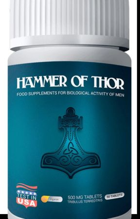 the hammer of thor hammer of thor capsule in pakistan hammer