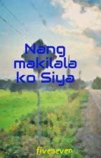 Nang makilala ko Siya by highlyfavoredlovely
