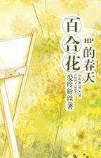 Hoa bách hợp mùa xuân - Yêu linh fan (đồng nhân Harry Potter) by Tsubaki