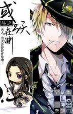 BL - Rebith Of MC (Translate Indonesia) Novel China by Chintralala