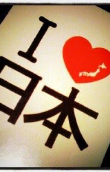 english to japanese romaji
