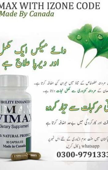 vimax original website vimax canada price in pakistan anum khan