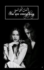 You are everything }{  أنت كل شيئ  by angel-star-