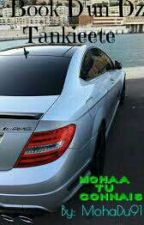 Book D'un Dz by MohaDu91