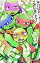 Teenage Mutant Ninja Turtles Drabbles. {TCEST} by Go0eyBear