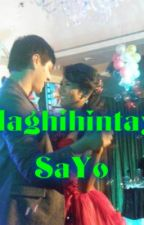 Maghihintay Sayo Teaser by JaeVon_Forever