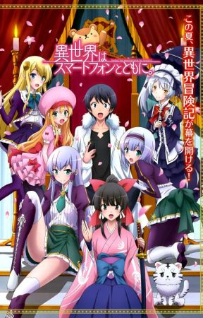 Isekai Wa Smartphone To Tomo Ni In Another World With My Cellphone