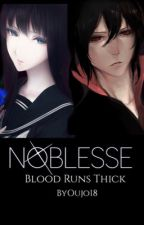Noblesse: Blood runs thick by Oujo18