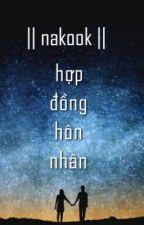 [ JungKook - Nayeon ] Hợp Đồng Hôn Nhân by NaKook_JeonIm