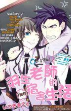 HANYUU SENSEI NO RYOUSEIK (Manga Yaoi Hard en español) by Shotasito