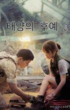 ✔️태양의 후예 2 | Descendants of the sun 2 by kimmybbi