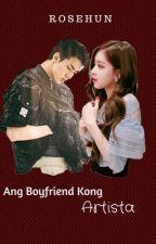 Ang Boyfriend Kong Artista  by pastahun_