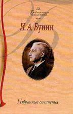 Кавказ. Бунин by 1ulitka1