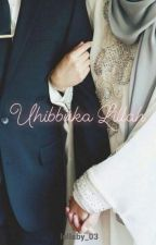Uhibbuka Lillah by lullaby_03