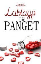 Lablayp ng Panget by CaptEmjay