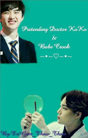 Pretending Doctor KoKo&Babe Crook by PageNo9493