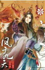 Feng Yu Jiu Tian: 29th Book (Vol.29) by Churniekova
