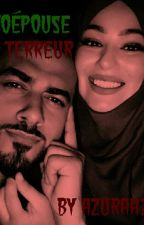 Ma coépouse Ma terreur ( Chronique d'Azurah200) by azurah200