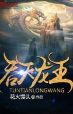 Thôn Thiên Long Vương by areskz
