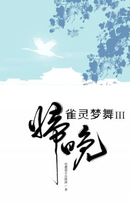 Đọc truyện [BHTT - QT] Tước Linh Mộng Vũ [Quy Vãn] - Bút Mặc Đạo Bất Tẫn Tình Thâm