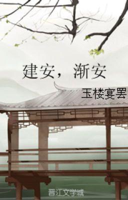 Đọc truyện Kiến An, Tiệm An - Ngọc Lâu Yến Bãi