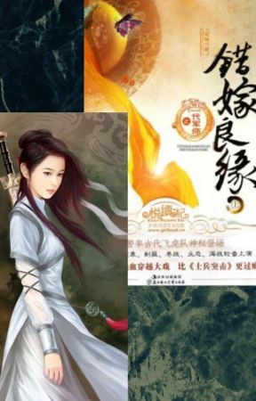 Un matrimonio equivocado: una generación de consejera militar de Qian Lu by AndyLyryoCha