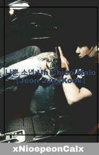 나쁜 소년 Un Chico Malo [Jeon JungKook] by xNioepeonCalx