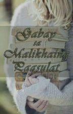 Gabay sa Malikhaing Pagsulat by cutiecaaat