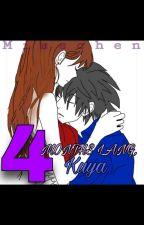 4 Months Lang, Kuya by WannaTasteUrOwnBlood