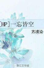 [HP/DH] Obliviate by nangha1997