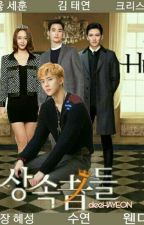 THE HEIRS by deeHAYEON