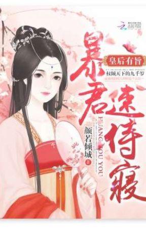 Xuyên - Hoàng hậu có chỉ : Bạo quân tốc thị tẩm (Hài,rất hay,edil) by Trangkhoa
