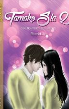 Halikan Kita Dyan Eh! (Published under PSICOM) by BlackLily