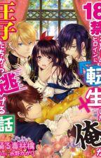 Shirayukihime to 7 Nin no Koibito』 by Ryzracxx