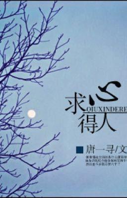 (EDIT) Cầu Người Tâm Đắc 求心得人- Đường Nhất Tầm 唐一寻