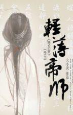 Khinh bạc đế sư - Hỏa Tiểu Viêm (xuyên không - nữ cải nam trang - np) by Tsubaki