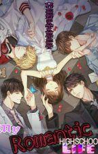 My Romantic Highschool Life by QueenStarter