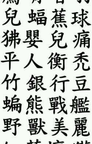 Frases Japonesas Estedemon Wattpad