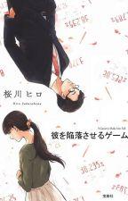 A Game To Make Him Fall by Mayumi1309