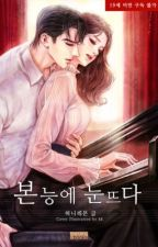 Hào môn khế ước: Người tình bí mật by XueAnh
