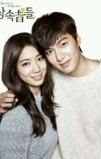 The Heirs by SiYeon13