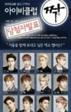 EXO's Maid For Hire (Exo Fan~Fic) by KatyFray
