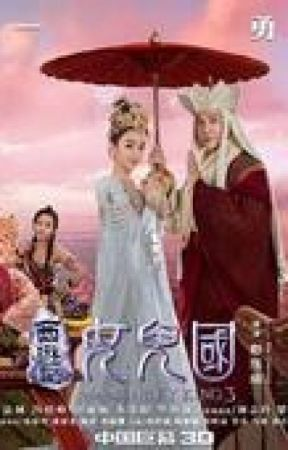 monkey king 3 movie download in tamil
